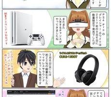 scs-uda_manga_1236_001