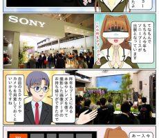 scs-uda_manga_1239_001