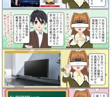 scs-uda_manga_1245_001