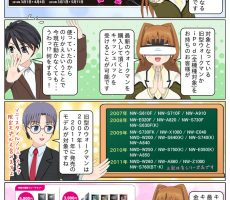 scs-uda_manga_1253_001