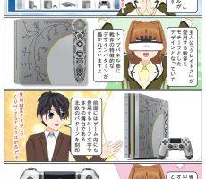 scs-uda_manga_1254_001