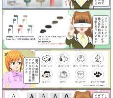 scs-uda_manga_1255_001