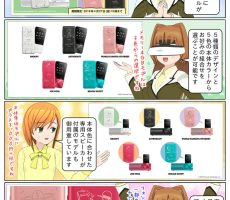 scs-uda_manga_1256_001