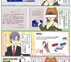 scs-uda_manga_1258_001