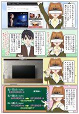 ソニーの4K有機ELテレビと最高画質の4K液晶テレビが最大5万円の値下げ