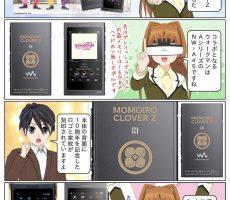 scs-uda_manga_1264_001