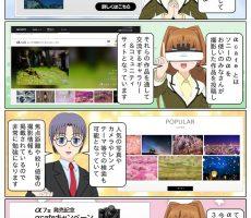 scs-uda_manga_1265_001