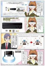 Dolby Atmos と DTS:X に対応の『STR-DH790』などアンプ3機種が発売