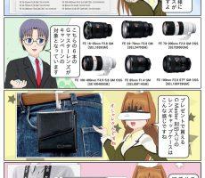 scs-uda_manga_1271_001