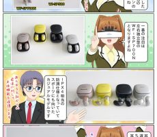 scs-uda_manga_1274_001