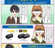scs-uda_manga_1276_001