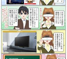 scs-uda_manga_1277_001