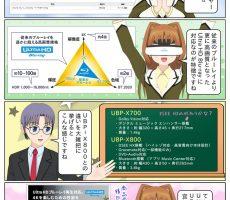 scs-uda_manga_1278_001