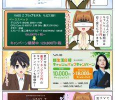 scs-uda_manga_1281_001