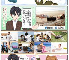 scs-uda_manga_1282_001