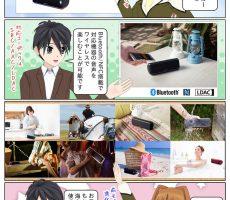 scs-uda_manga_1283_001