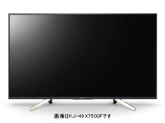KJ-43X7500F