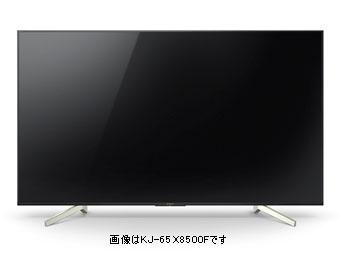 KJ-55X8500F