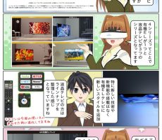 scs-uda_manga_1287_001