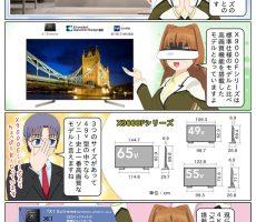 scs-uda_manga_1288_001