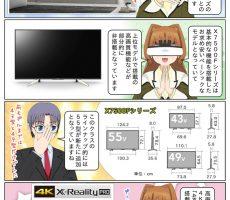 scs-uda_manga_1290_001