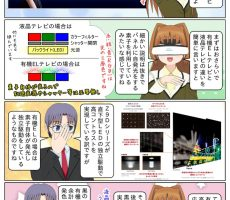 scs-uda_manga_1292_001