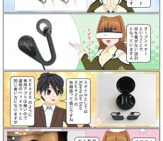 scs-uda_manga_1293_001