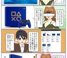 scs-uda_manga_1298_001