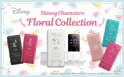 ウォークマン Sシリーズ Disney Characters Floral Collection