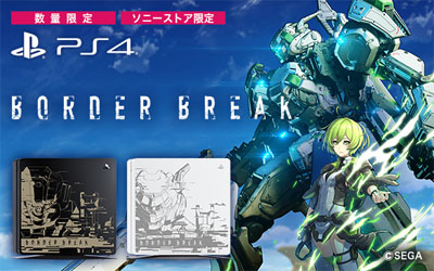 PlayStation 4 BORDER BREAK Limited Edition