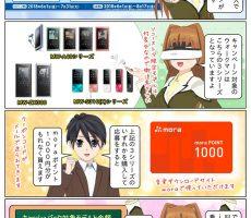 scs-uda_manga_1299_001