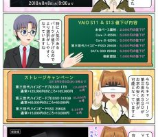 scs-uda_manga_1302_001