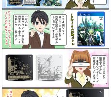 scs-uda_manga_1304_001