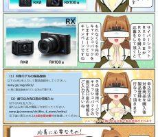 scs-uda_manga_1305_001