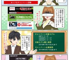 scs-uda_manga_1306_001