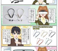 scs-uda_manga_1310_001
