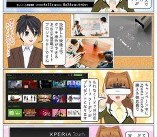 scs-uda_manga_1311_001