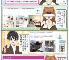 scs-uda_manga_1314_001