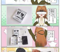 scs-uda_manga_1315_001