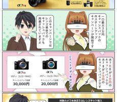 scs-uda_manga_1316_001