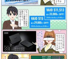 scs-uda_manga_1319_001