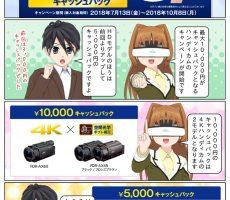 scs-uda_manga_1322_001