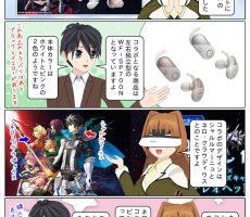 scs-uda_manga_1323_001
