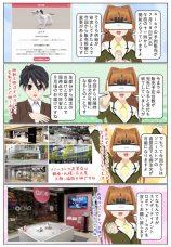 """ソニーの""""aibo""""(アイボ)の予約販売が7月19日(木)の11時から開始"""