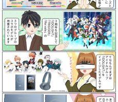 scs-uda_manga_1325_001