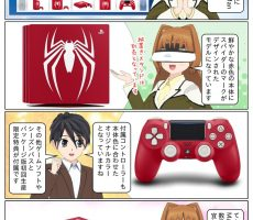 PlayStation 4 Pro にMarvel