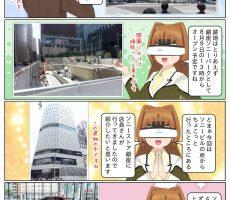 scs-uda_manga_1327_001