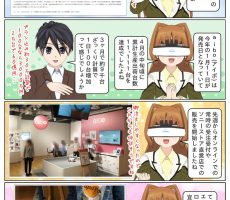 scs-uda_manga_1330_001