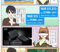 scs-uda_manga_1333_001