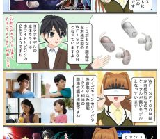 scs-uda_manga_1334_001